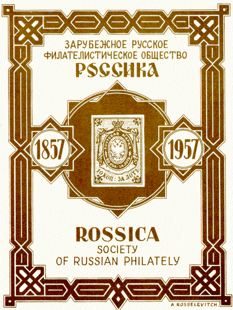 The Rossica Society